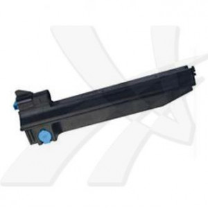 Konica Minolta original toner 4539333, cyan, 12000str., 1710-6040-08, high capacity, Konica Minolta QMS Magic Color 5440DL, 5450,
